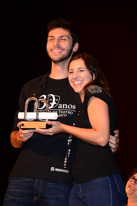 Prêmio Rio Branco